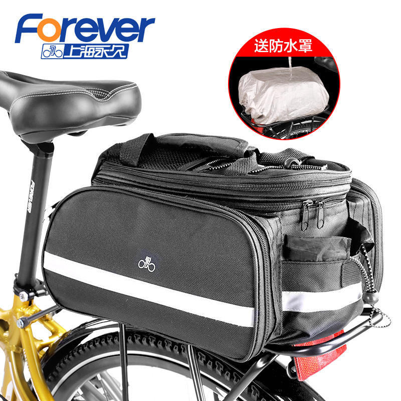 Mountain bike bag shelf bag riding equipment camel bag accessories large fully collected tail bag rear seat driving waterproof
