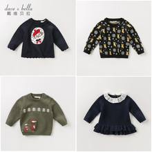 Anti season clearance of Davy Bella girls' sweater autumn new girls' pure cotton foreign style knitting top