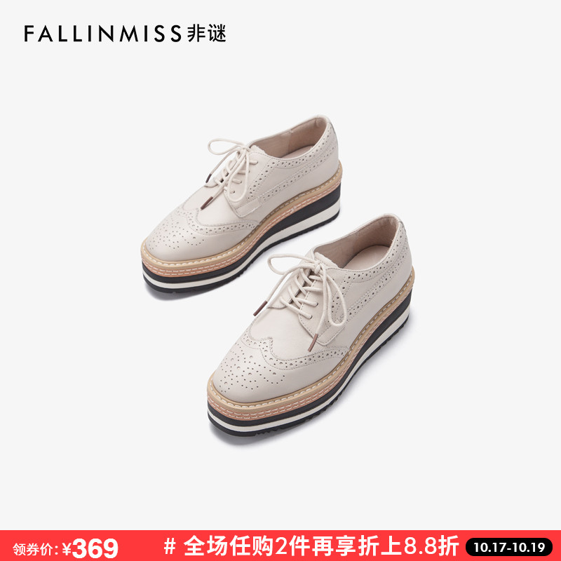 Non-mysterious single-soled women spring 2019 new muffin shoes British fashion carved Brock lace casual shoes
