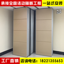 Hotel activity partition wall Hotel box partition office soundproof screen Folding sliding door Mobile partition wall