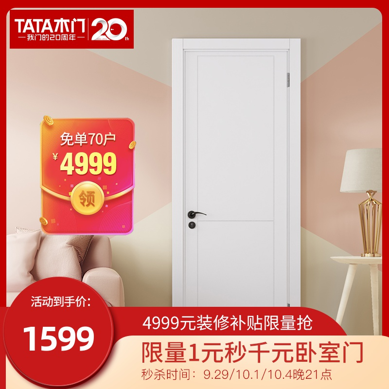 TATA Wooden Door Household Bedroom Door Simple Indoor Door Customized Kitchen and Sanitary Door Mute Suit Door @003-J Porcelain White