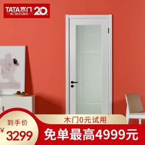 TATA Wooden Door Fashion Kitchen Door Solid Wood Composite Mute Door Paint Kitchen Door BL042-J Mixed Oil