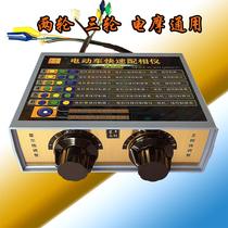 电动车新款快速配相仪维修宝控制器专用工具两三轮通用配线接线器