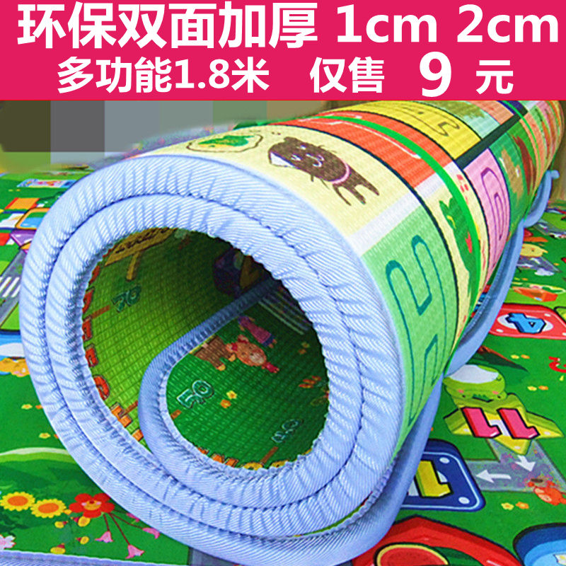 Baby crawling pad, baby child climbing pad, living room, household foldable mat, insipid splicing foam thickening pad.