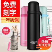 Haers stainless steel mug ins of male and female students children portable thermos cup pot mass customization