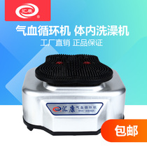 Shanghai Huikang Qi and blood circulation machine genuine B6 high frequency spiral vibration foot massage foot massage fitness