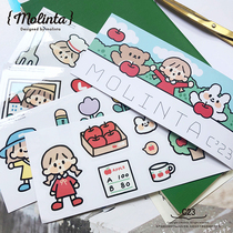 Cho King Molinta - (AZO kindergarten)pvc sticker waterproof sticker original sticker