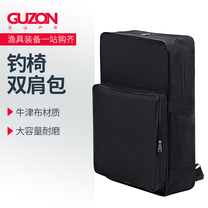 [The goods stop production and no stock]Gushan Fishing Chair Bag Shoulder Backpack Large Waterproof and Wear-Resistant Fishing Rod Bag Fish Protective Bag Multi-functional Fishing Gear Bag