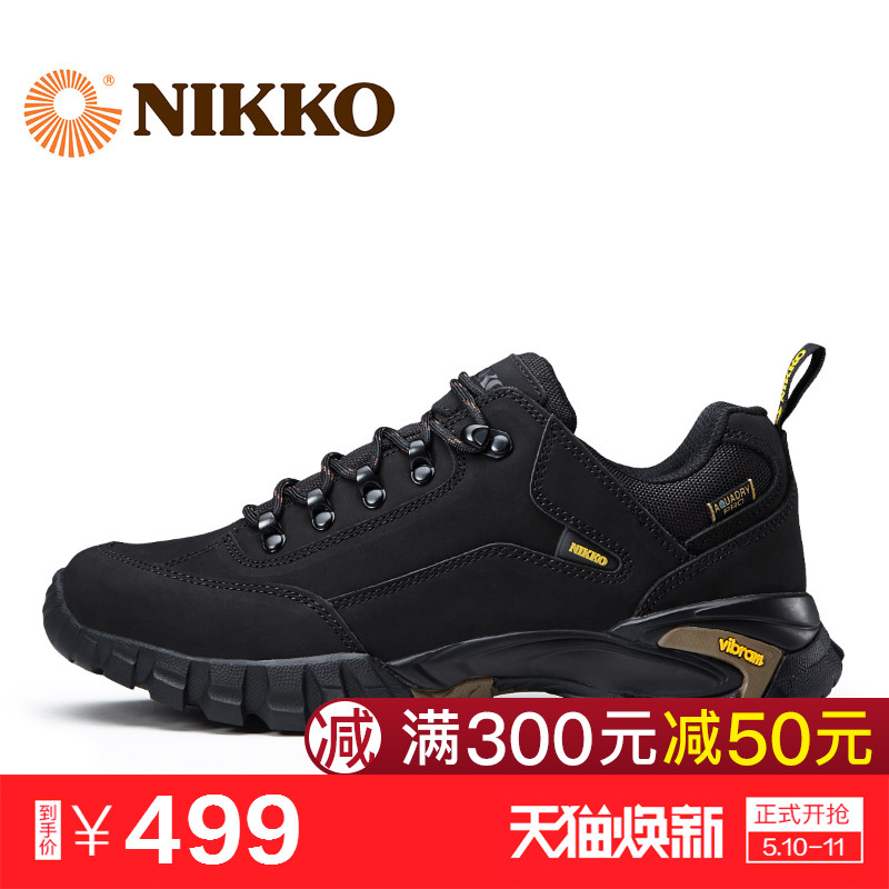 Rigao Nikko shoes V sole mountaineering shoes men's winter outdoor men's shoes mountaineering shoes women's waterproof and skid-proof hiking shoes