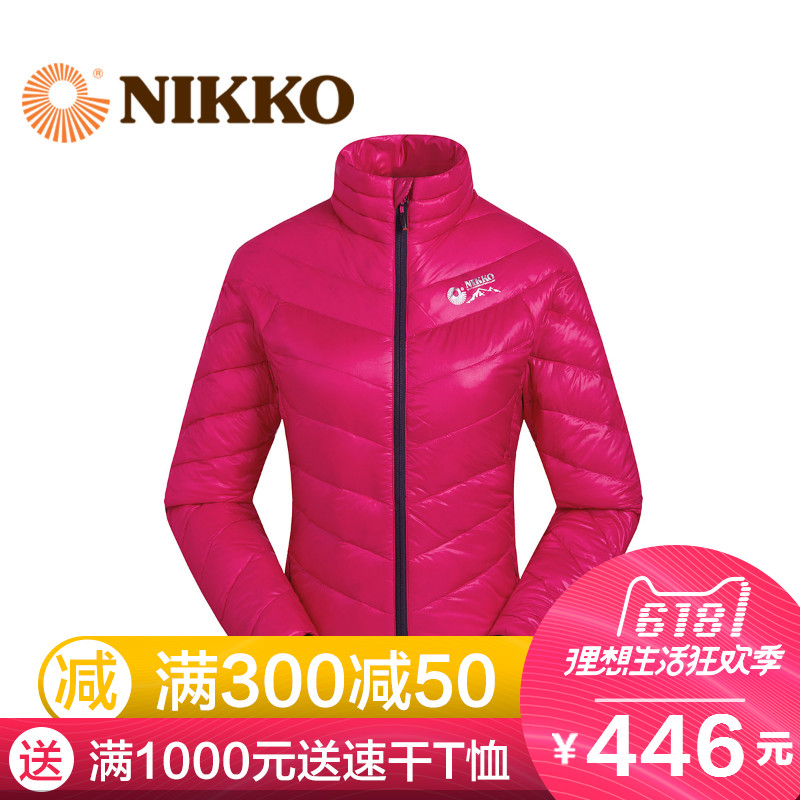 [The goods stop production and no stock]Nikko Rigao Women's white goose down jacket light thick windproof warm short jacket WEB3202003