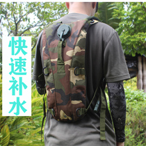 3L tactical water bag Large capacity individual mountaineering desert water bag drinking water outdoor portable hiking water bag backpack
