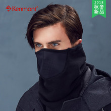 18 Autumn and Winter New KENMONT/Camon Sports Neck Men Riding Skiing Mask Face Protector Integrated KM-2791