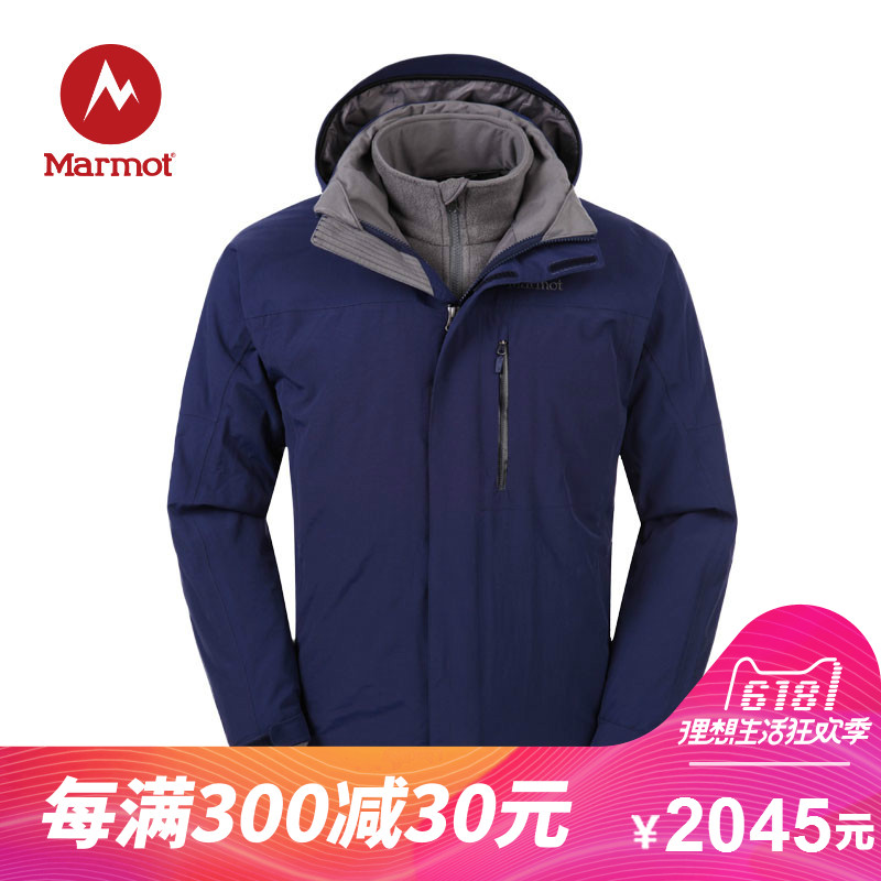 MARMOT/Groundhog Outdoor Men's Water-proof, Air-permeable, Wind-proof, Cashmere and Cashmere Inner Bill Trinity Charge Garment