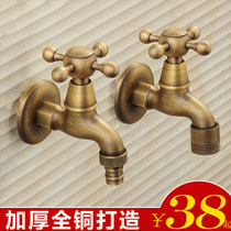 Modan antique European 4-minute single cold water faucet retro-lengthening wall nozzle copper washing machine faucet