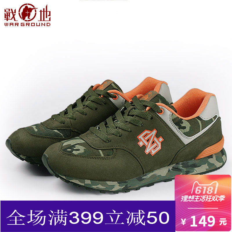 Battlefield lovers wear non-slip hiking shoes ladies hiking shoes casual sports outdoor men's shoes ultralight cross-country running shoes