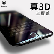 As the apple 7plus iPhone7 tempered glass film full coverage of i7 mobile phone 3D seven P water surface