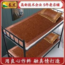 Chunlong Chunlong mat mahjong summer folding student dormitory single bed 0 8 M carbon burning bamboo mahjong mat