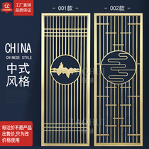 Stainless steel screen partition titanium alloy hollow carved hotel modern light luxury metal new Chinese-style entrance decoration
