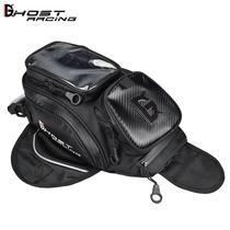 Motorcycle magnet bag Touch navigation Fuel tank bag Reflective charter Car Motorcycle travel bag Knight Satchel Waist bag Equipment