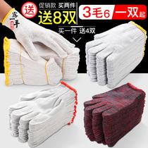 Gants de protection du travail résistant à lusure travail coton épaissie blanc fil de coton coton nylon travailleurs du travail de réparation Hommes travail