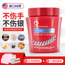 American connoisseurs wash silver water deoxidation 925 silver cleaning agent Sterling silver jewelry special silver polishing