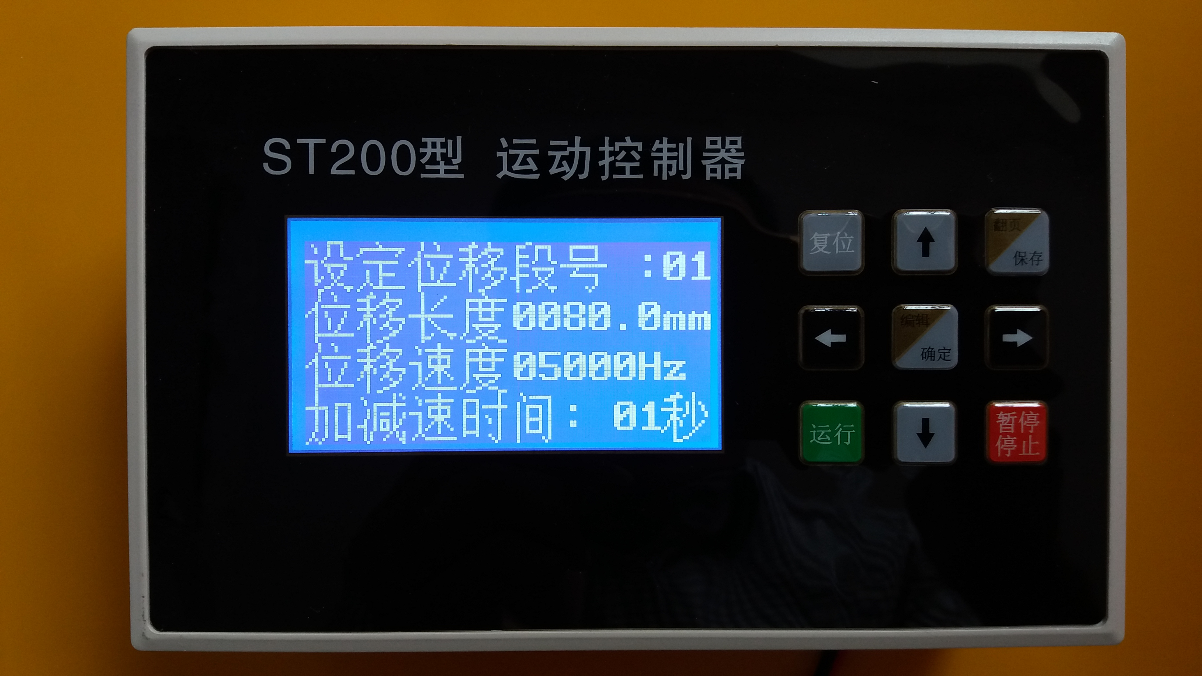 Stepper motor controller, two-axis motion controller / Chinese interface / a look will / video