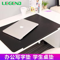 Boss desk cushion Business desk cushion Writing desk cushion Mouse cushion Office desk cushion Operating desk cushion customization