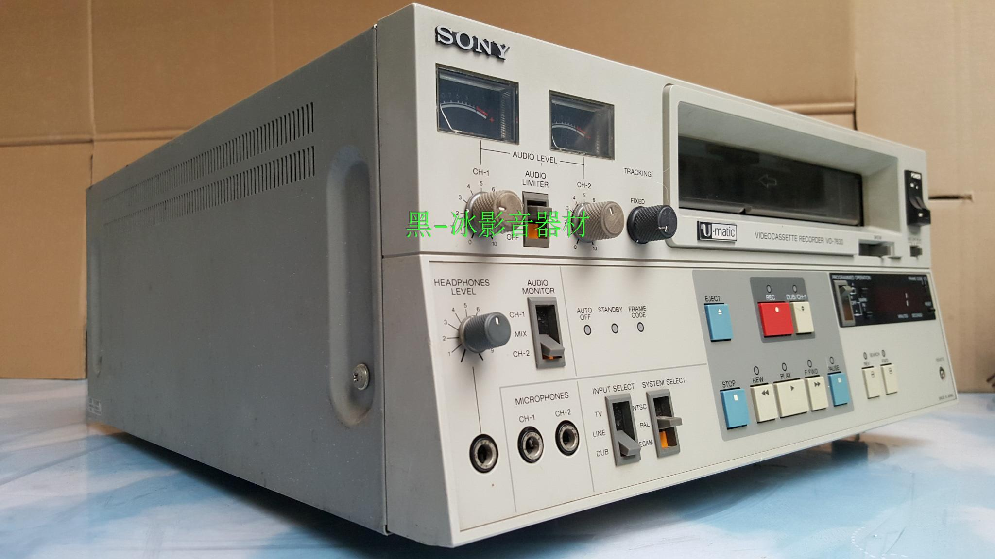 Sony Broadcast Video Recorder Editor U-matic Video Tape Educational Video Equipment VO-7630