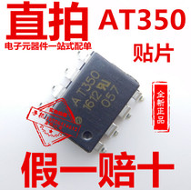 AT350 patch SOP8 optocoupler ACPL-T350 original HCPL-T350 chip AT350V