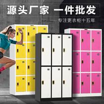 Color locker Tin cabinet Employee locker with lock bag cabinet Gym change wardrobe Induction lock locker