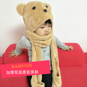 Korean female Winter Hat Scarf Glove three piece child child adult Plush three piece of coral