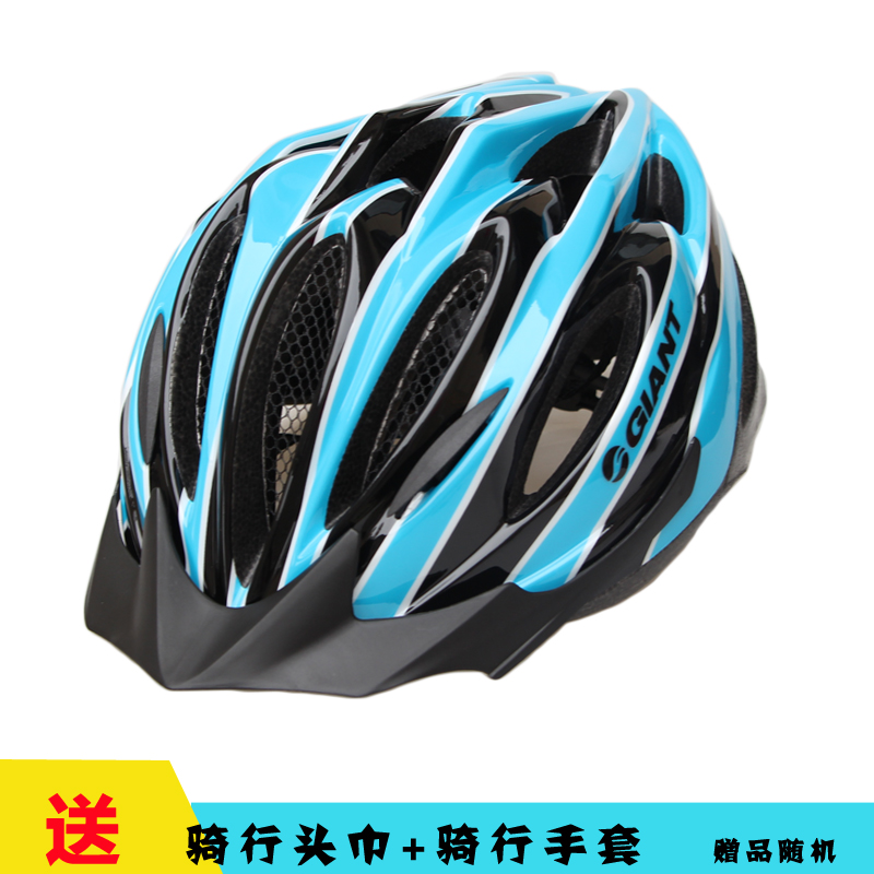 [The goods stop production and no stock]GIANT Giant Helmet GX5 Integrated Formation Mountainous Highway Bike Riding Helmet for Men and Women