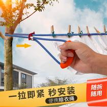 Une traction qui est pratique séchage corde livraison poinçon liangyi corde shenqi en plein air suspendus soleil séchage corde corde coupe-vent non-slip