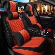 Car seat four general flax BMW 5 series Audi A6 special Tiguan maverick British Lavida seat Changan Regal