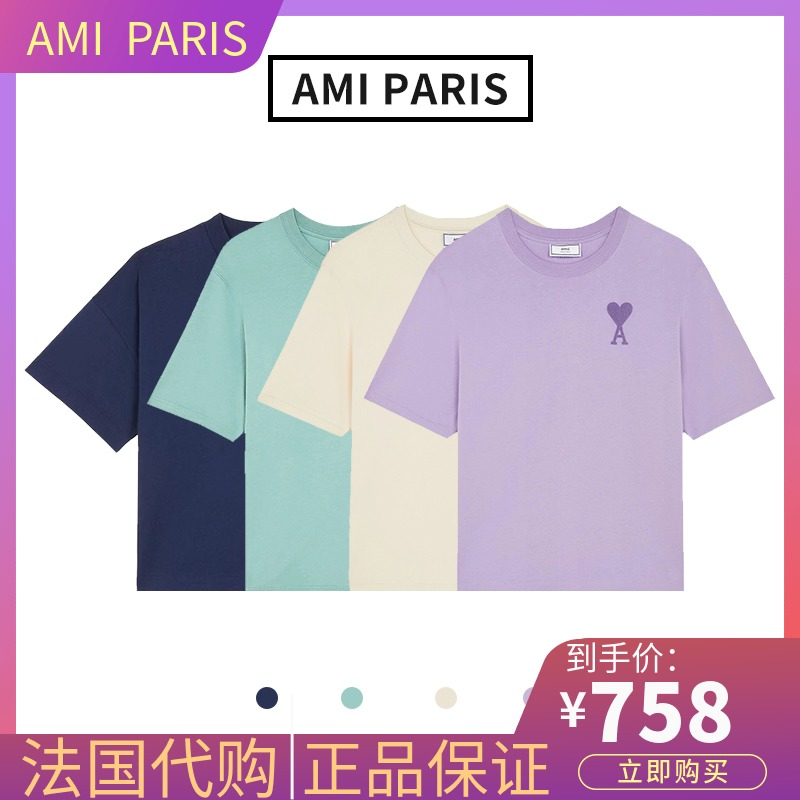 French AMI short sleeve female love embroidery crew neck T-shirt male casual wild star couple with paragraph