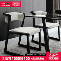 Chair modern simple dining chair solid wood home hotel restaurant with armrest office Nordic Chinese stool