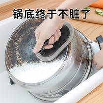 Magie Emery éponge magique gommage pot noir dirt cuisine propre forte à enlever la saleté rouille brosse pot artefact