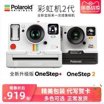 Hot spot Polaroid Polaroid Polaroid camera Rainbow Machine Onestep2 a black and white