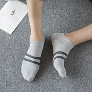 Male socks socks socks cotton socks for men in autumn and winter in shallow mouth low socks sports short tube stripe male socks