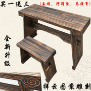 The table stool soundboxed, assembling portable table stool, table, tea table, table Ancient Chinese Literature Search calligraphy