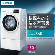 Siemens Siemens стиральная машина специальная док-кровать WZ20540S WZ20540W