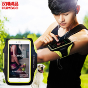 Mobile phone arm movement package thin water tight men and women running gear arm sleeve Apple fitness arm package