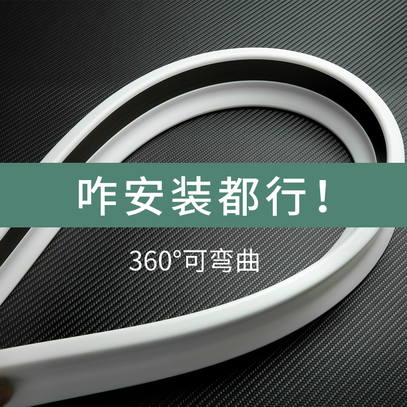 Bathroom baffle bendable shower room floor partition toilet baffle kitchen countertop silicone waterproof strip
