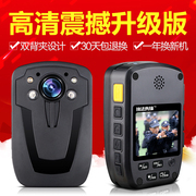 Law enforcement pioneer D900 HD 1080P video recorder field portable infrared night vision camera D800