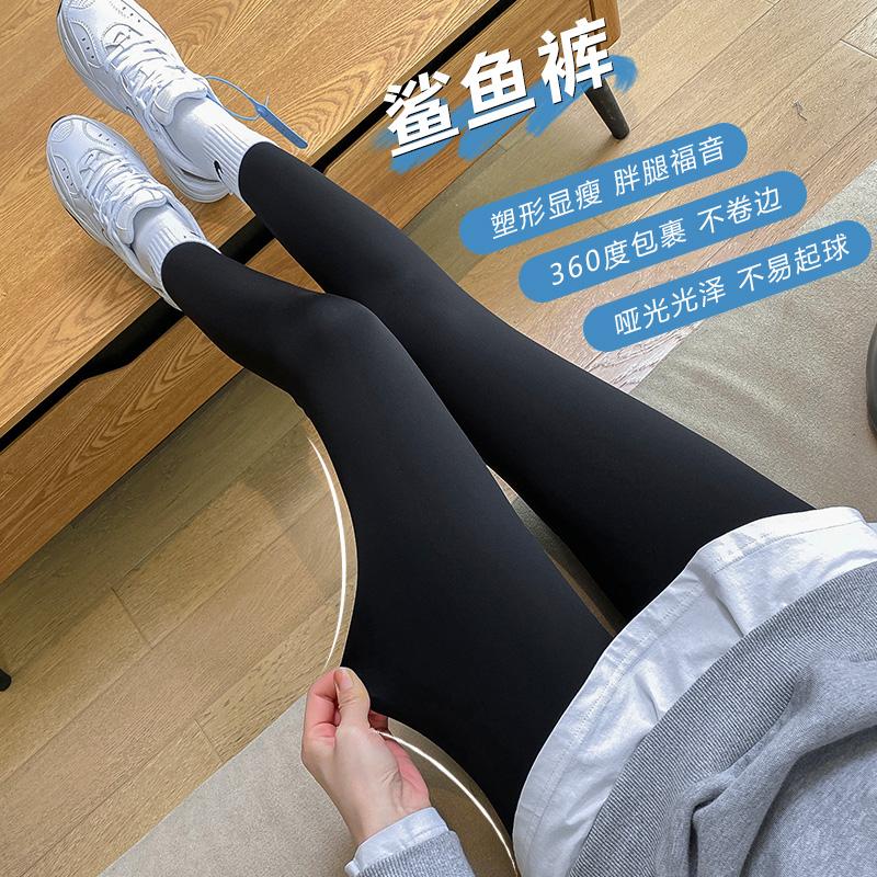 Shark pants women autumn and winter wear plus-on pressure Barbie tight thick little feet black yoga pants high waist pants