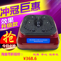Blood circulation machine new seniors foot massager blood high frequency spiral physiotherapy machine vibration foot massage machine