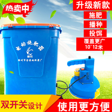 Back-type hand-held paddy field fertilizer spreader