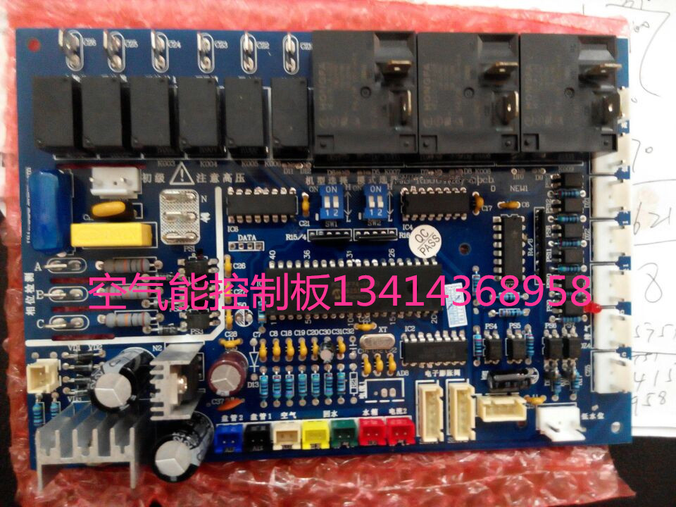10 dual system air energy water heater circuit board Changling air energy water heater circuit board control board motherboard