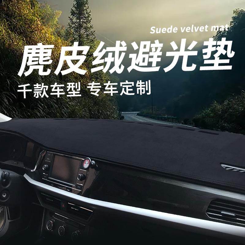 L'instrument modifié de l'automobile stand écran solaire coussin lumineux fournitures décoration intérieure dans la console thermique blindage workbench pad