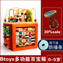 b toys wooden cubic beaded beaded treasure chest infant children early education puzzle force 1-2-3 years old baby toys